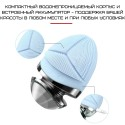 Ультразвуковая Силиконовая Щетка Массажер Для Чистки Лица + Фототерапия + EMS Голубая DS-8806