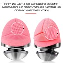 Ультразвуковая Силиконовая Щетка Массажер Для Чистки Лица + Фототерапия + EMS Розовая DS-8806