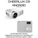 Проектор Портативный Мультимедийный 2800 lumen Cheerlux C9 Android c WIFI Cheerlux C9 Android