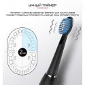 Электрическая Зубная Щетка Звуковая 5 Насадок + 5 Режимов + Кейс Для Хранения Seago Sonic SG575 Взрослая Тёмно Синяя SG575