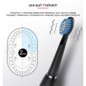 Электрическая Зубная Щетка Звуковая Seago SG575 Sonic Взрослая Чёрная SG575