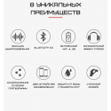 Беспроводные Наушники Bluetooth Со Встроенным Чипом JL D8 Inpods 12 Желтые Inpods 12