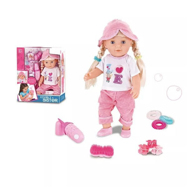 Интерактивная Кукла Baby Born ( Пупс Беби Борн ) Девочка Кики 46 См + 9 Аксессуаров  Baby Born