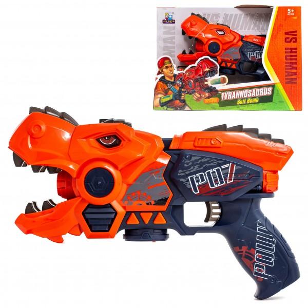 Бластер Игрушечный Пистолет Детский Дракон Со Светом и Звуком Combuy Красный BB11